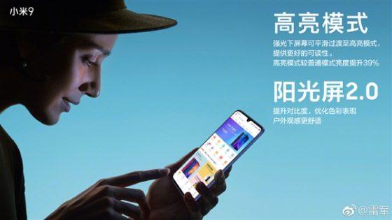 Xiaomi Mi 9 на новых визуализациях