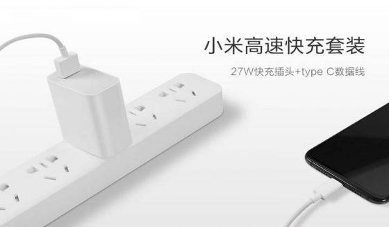 Xiaomi Mi 9 не поставляется с зарядным устройством на 27 ватт.