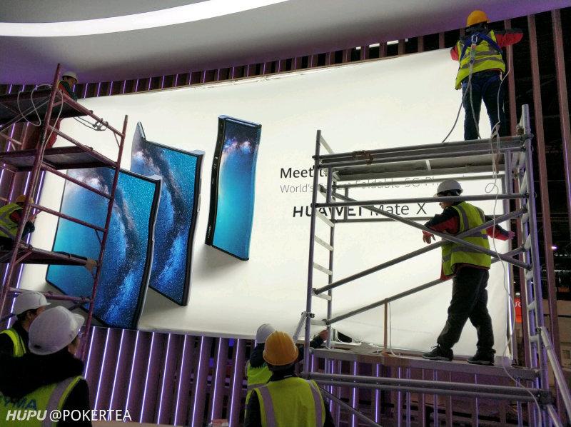 Постер гибкого Huawei Mate X