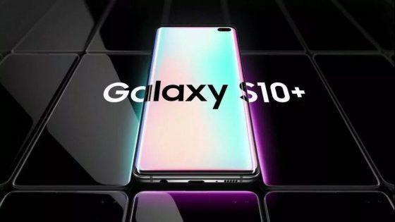 Реклама Galaxy S10 раскрывает запланированные функции